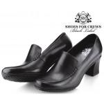 Escarpin de travail antidérapants JACKIE by Shoes for Crews